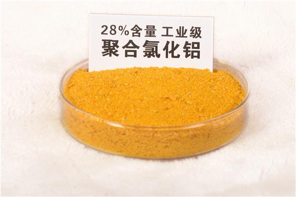 工业级聚氯化铝